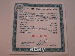 1 Kilo Silbermünze Silvercoin KALMYKIA KALMÜCK RUSSLAND 100 Rubel mit Zertifikat