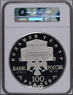 1995 Russia Silver 1 Kilo. 100 Rubles Coin. Sleeping Beauty Ballet NGC PF69