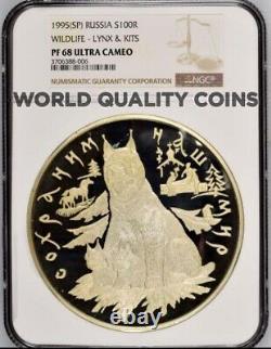 1995 Russia Silver 1 kilo Coin 100 Rubles Wildlife Lynx NGC PF69 Mintage-1000