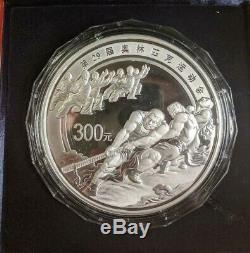 2008 Beijing Olympics tug of war 1kg kilo silver coin S300Y 1 OF 20,008