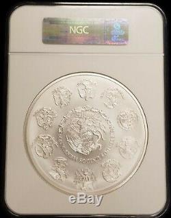 2012 Mexico 1 Kilo Kilogram Libertad Silver Coin NGC MS70