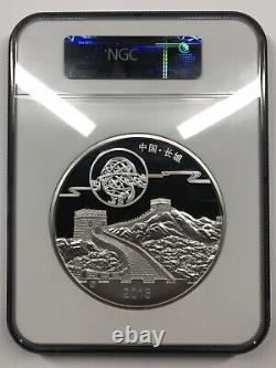 2015 China Bi-Metal Kilo Silver Panda Moon Festival Medal NGC PF70 UC Space Gold