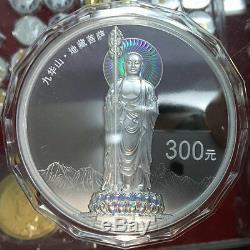 2015 Chinese Sacred Buddhist Mountain (Mount Jiuhua) 1kg kilo silver coin