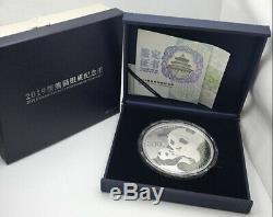 2019 China Panda 1 Kilo Silver Coin BOX and COA