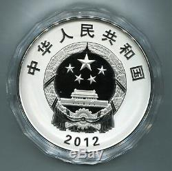 China 2012 Kilo Silver Coin Chinese Aircraft Carrier Liaoning