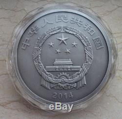China 2014 The Chinese Bronze Ware 1 kilo Silver Coin (3rd Issue)
