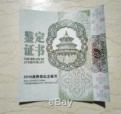China 2016 Silver 1 Kilo Panda Coin