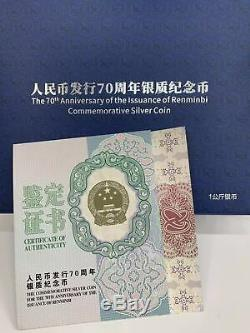 China 2018 One Kilo Silver Coin 70th Anniversary of the Issuance of Renminbi