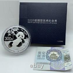 China 2020 Silver 1 Kilo Panda Coin