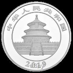 China 300 Yuan 2019 Panda 1 Kilo Silber PP Im Etui