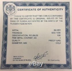 Russia 1995 Silver 1 Kilo kg Coin 100 Rubles Ballet Sleeping Beauty NGC PF69 COA