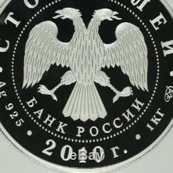 Russia 2010 Silver Coin 1 kilo kg 100 Rubles Anton Chekhov NGC PF69 Mintage-500