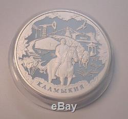 1 Kilo Silbermünze Silvercoin Kalmoukie Kalmouk Russland 100 Rubel Mit Zertifikat