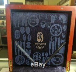 2008 Jeux Olympiques De Pékin Remorqueur D'argent De Kilo De Guerre De Pièces S300y 1 De 20008