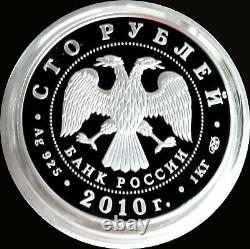 2010 Silver Russia Proof Kilo 32.15ozs KG 500 Minted 100 Roubles