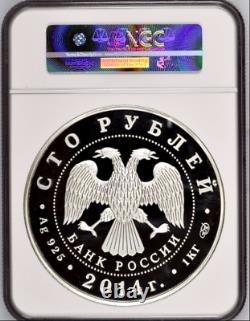 2014 Russie Argent Proof 1 Kilo Coin 100 Roubles Tuva Kyzyl Ngc Pf69 Mintage-200