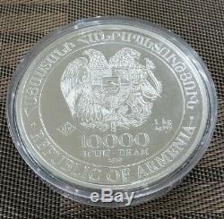 2020 Arménie 1 Kilo Argent 10000 Drams Noahs Ark