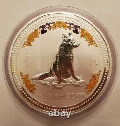 Australie 2006 Argent Kilo $ 30 Chien Avec Diamant De L'œil + Boîte Originale 0nly 504 Fait