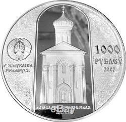 Biélorussie 2007 Argent Monnaie 1000 Roubles 1 Kilo Annees Euphrosine De Polotsk Croix