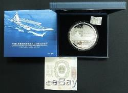 Chine 2012 Kilo Silver Coin Porte-avions Chinois Liaoning