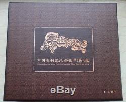Chine 2014 Bronze Ware Chinese 1 Kilo D'argent Coin (3ème Edition)