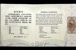 Chine 2015 Argent 1 Kilo Panda Coin