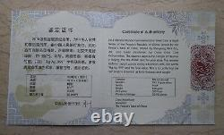 Chine 2018 Argent 1 Kilo Panda Coin