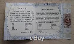 Chine 2019 Argent 1 Kilo Panda Coin
