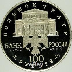 Russie 1995 Argent 1 Kilo KG Coin 100 Roubles Ballet Sleeping Beauty Ngc Pf69 Coa