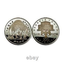 Russie 1995 Ballet 100 Roubles Kilo Silver Proof Coin Sku# 7042